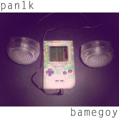 Bamegoy