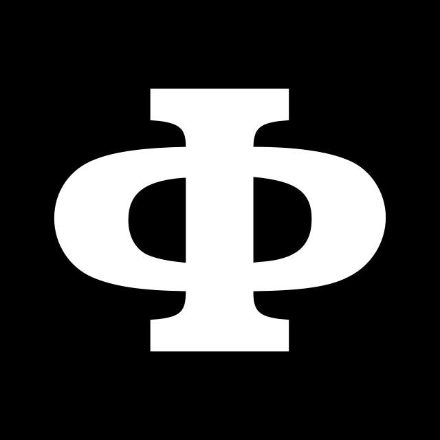 5 Tht Ht Trck logo