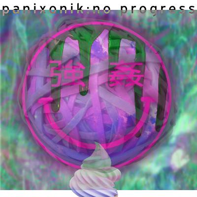 3 No Variation logo