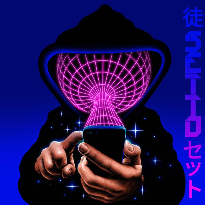 Cover art for Darkweb
